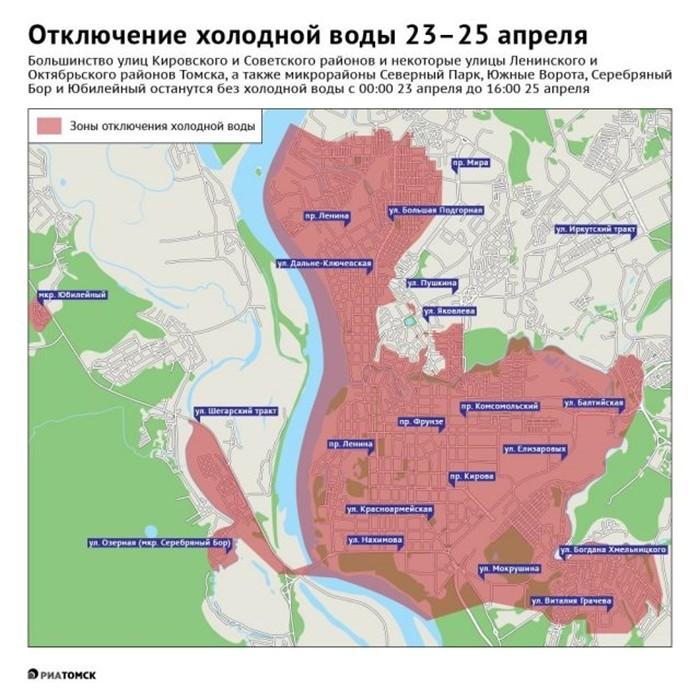 Отключение воды в Томске карта