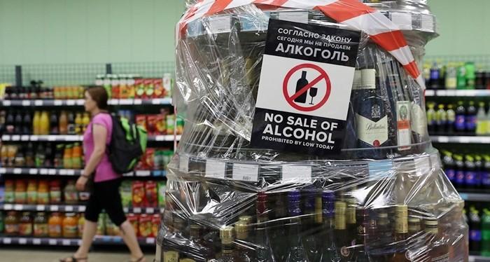 роспотребнадзор запрет алкоголя на майские праздники 2021 сухой закон