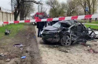 Авария в Новочеркасске