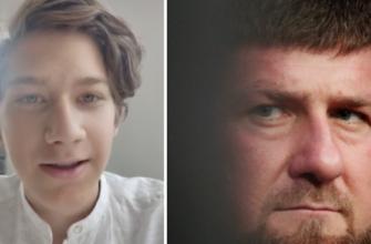 Pan_fedir_live школьник и Кадыров