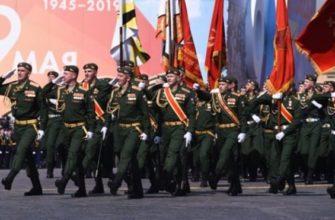 Где лучше смотреть Парад Победы в Москве 2021