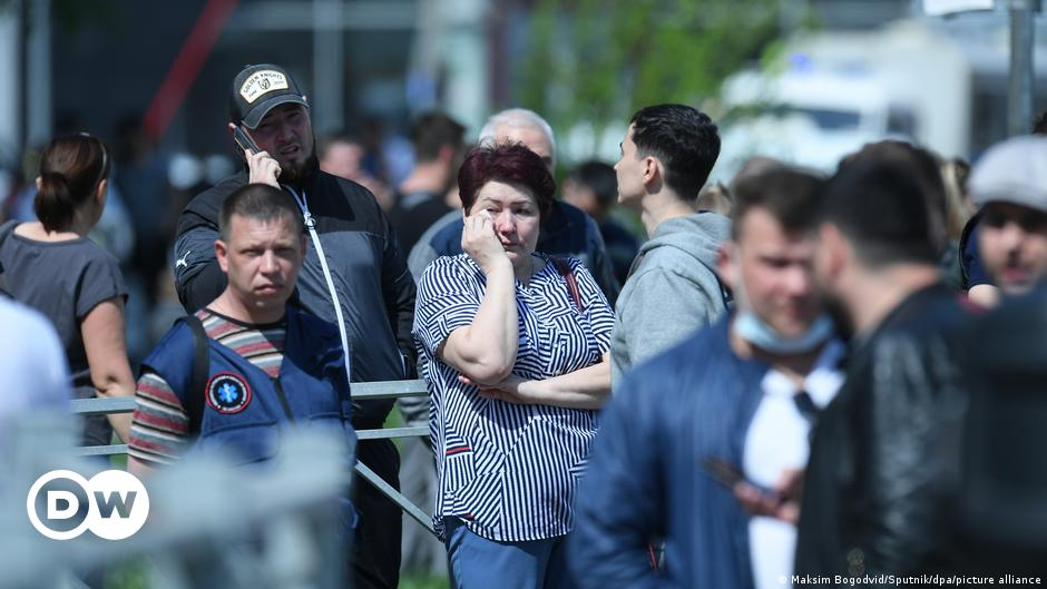 трагедия в татарстане последние новости