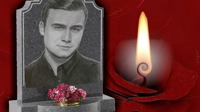 Николай Соболев жив