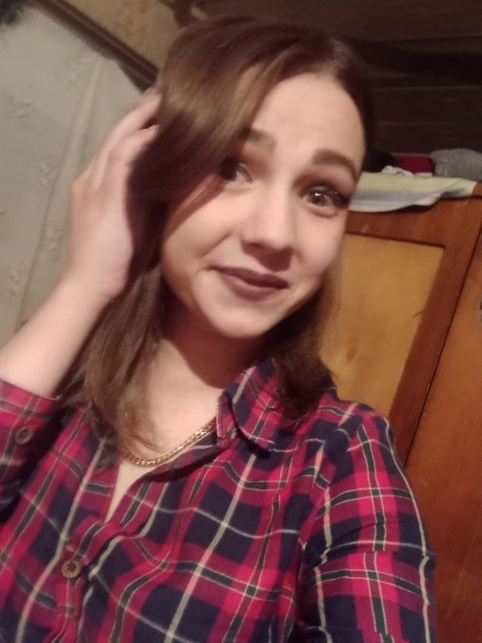 Юлия Еремкина Саранск причина смерти