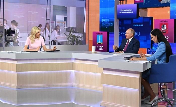 Пушкинская карта Путин - как оформить