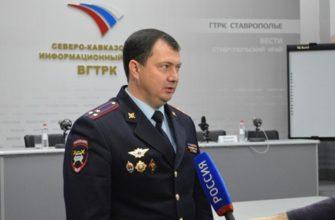 Алексей Сафронов полковник Ставрополь