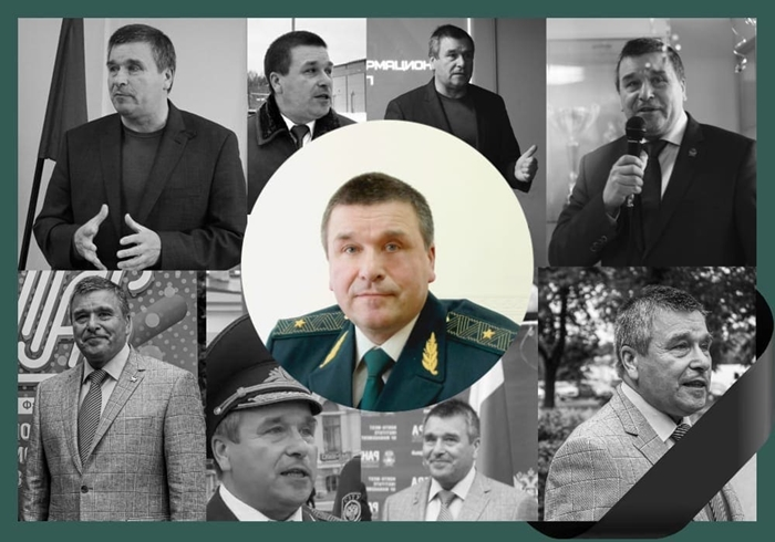 Чижиков Сергей Михайлович РАНХиГС умер