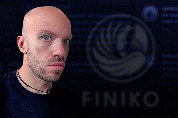 Кирилл Доронин Финико умер или нет